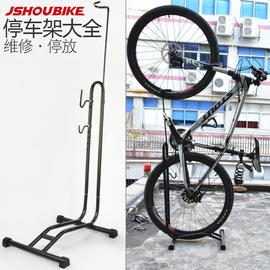 教授单车 山地自行车停车架 修车支架 L型插入式树状竖立式维修架