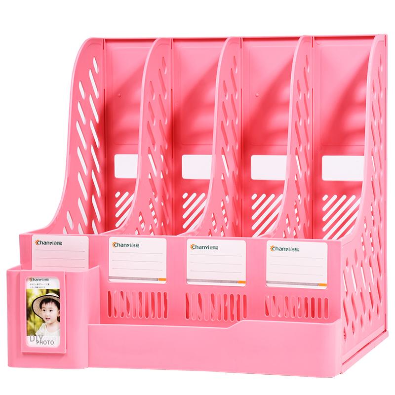 创易四栏文件架框书立书架档筐办公用品大全简易桌上面文件夹收纳盒学生用资料整理置物架子办公桌文件收纳