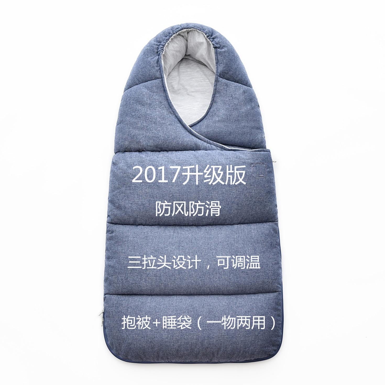 婴儿秋冬季纯棉抱被宝宝防踢睡袋新生儿加厚包被外出防风防寒抱毯