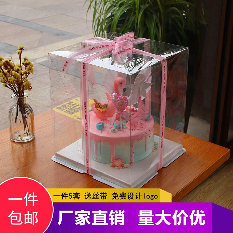 全透明生日蛋糕盒4/6/8/10/12寸双层加高定制logo烘焙包装盒子