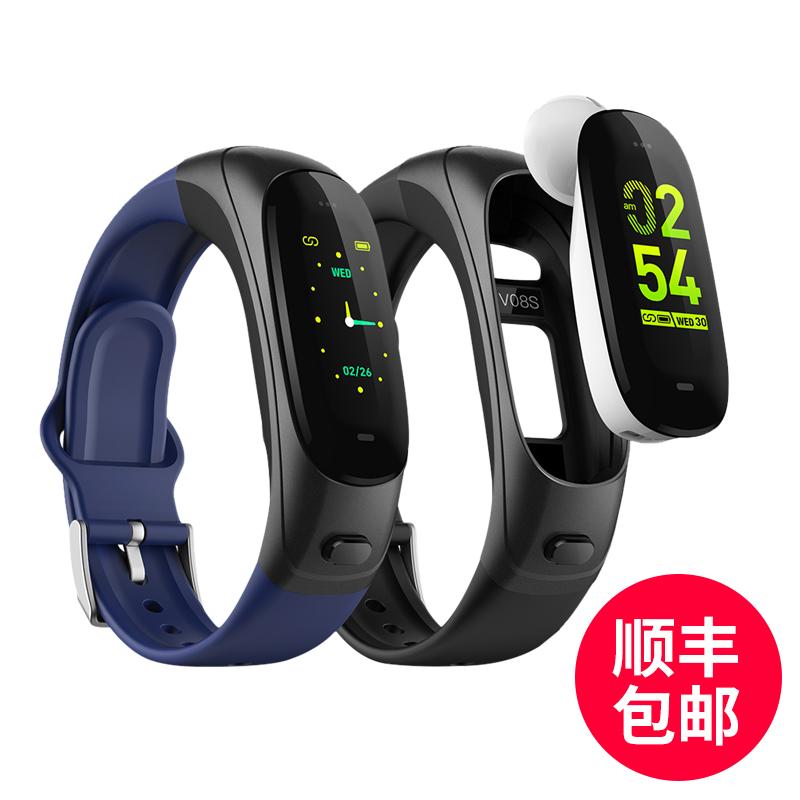智能手环蓝牙耳机二合一可通话测血压心率分离式多功能可接电话手表运动计步器男女oppo苹果vivo小米华为5