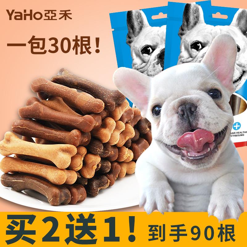 YaHo/亚禾 狗狗磨牙棒耐咬补钙除口臭零食泰迪幼犬洁齿法斗柯基