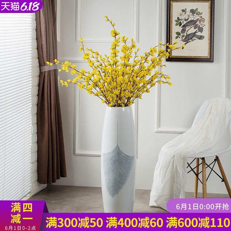 欧式景德镇落地花瓶大号现代简约白色陶瓷家居装饰客厅摆件插花大