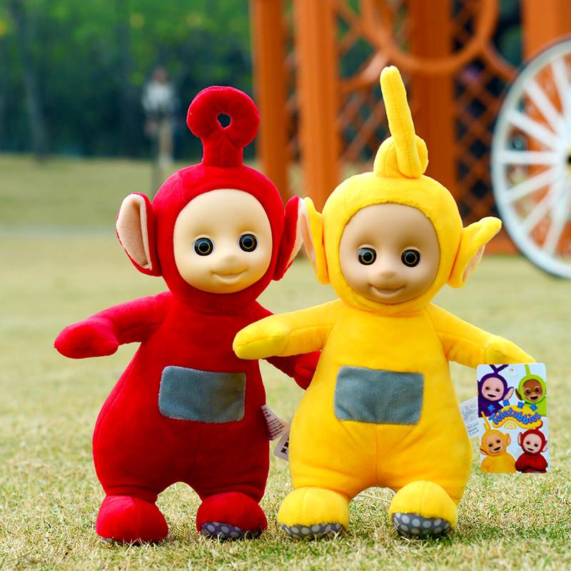 正版授权天线宝宝玩偶娃娃可爱毛绒玩具公仔抱枕布娃娃送儿童礼物