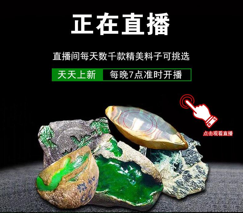 玉阙楼珠宝边境缅甸翡翠老坑原石精品正阳绿项链飘花冰种手镯毛料