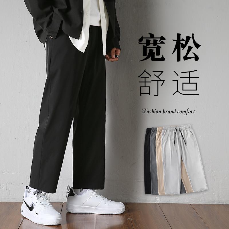 裤子男韩版潮流宽松阔腿九分直筒百搭休闲裤运动西裤男裤秋季长裤