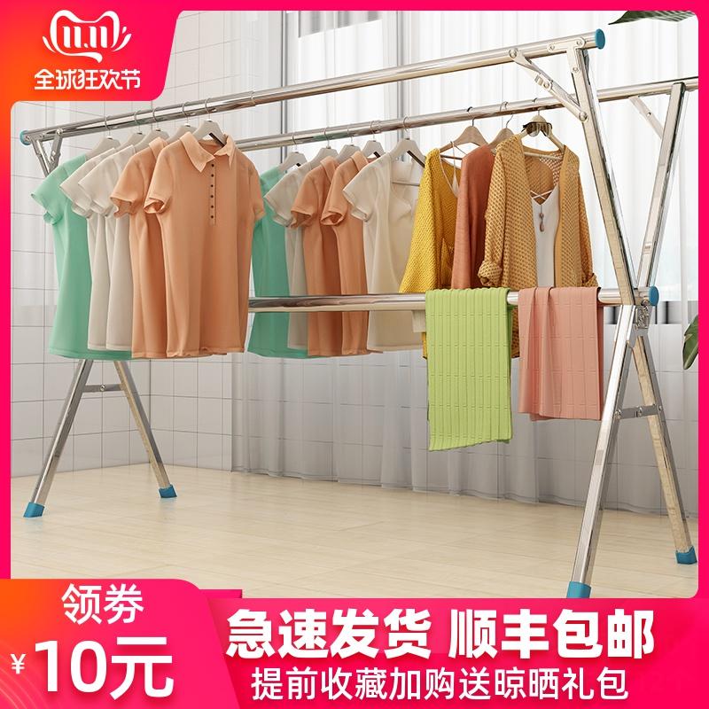 折叠 晾衣架 落地 室内外 家用 阳台 晒衣架 晒被子 神器 不锈钢 伸缩 晾衣杆
