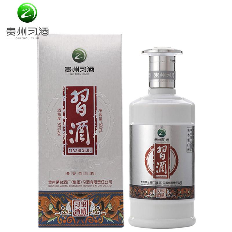 贵州习酒银质习酒酱香型53度500ml 单瓶装纯粮食白酒