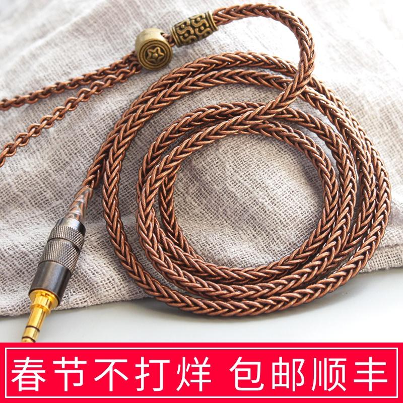 单晶铜镀银se535ie80s e40pro0.78 ls70a2dc mmcx耳机升级线材diy