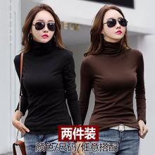 2件】高弹牛奶丝长纯色T恤女秋冬季保暖紧身高领打底衫