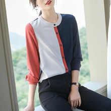 高档品牌20ab31春装新uo纺衬衫女装时尚短式长袖衬衣套头长袖