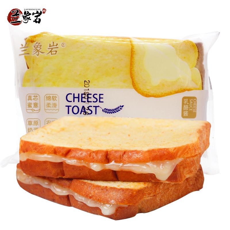 兰象岩全麦半切乳酪吐司夹心面包1000g休闲美食小吃早餐1