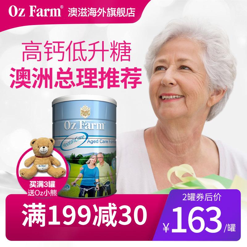 澳洲进口OzFarm澳滋中老年高钙无蔗糖奶粉900g营养品送礼礼品