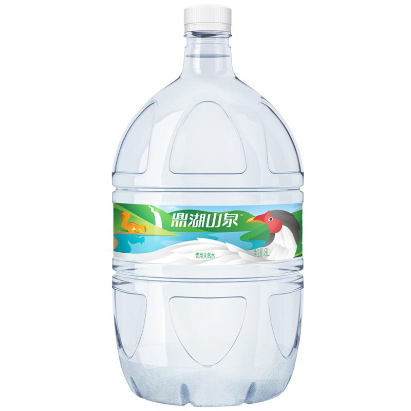 广东鼎湖山泉矿泉水山泉水8L一桶天然饮用水大瓶装冲茶煲汤大桶