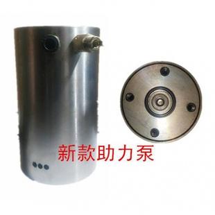 。80t100T120吨卧式气动液压千斤顶助力泵气泵助力器修理包配件老