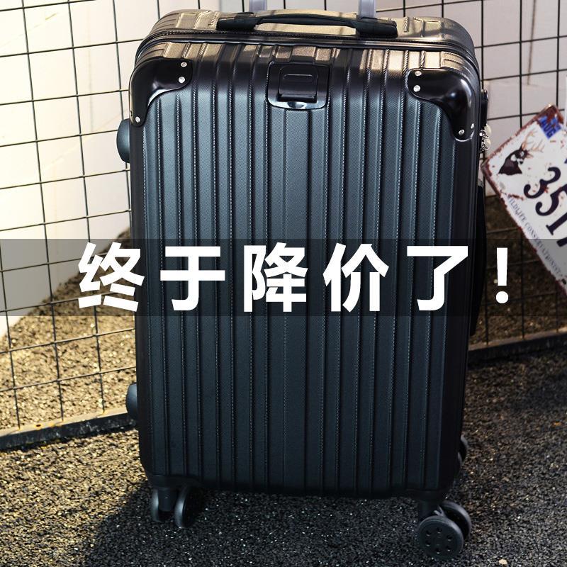 点击查看商品:行李箱男士拉杆箱旅行箱个性箱密码潮皮箱子万向轮24韩版26寸28寸