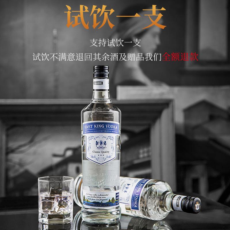洋酒伏特加生命之水威士忌烈酒鸡尾酒基酒原味40度700ml正品1瓶装