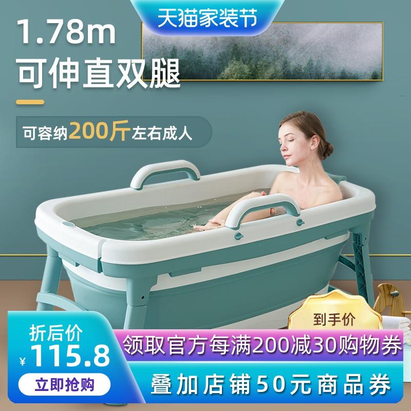 泡澡桶大人折叠浴盆家用浴缸全身可坐沐浴洗澡桶儿童加厚大号神器