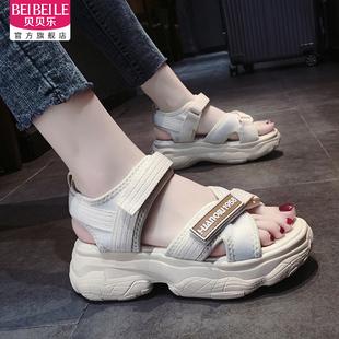 运动老爹凉鞋女2020新款夏季百搭仙女风松糕鞋子ins潮鞋厚底增高
