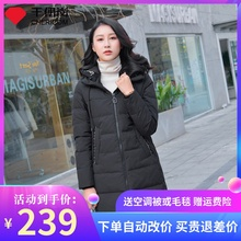 千仞岗202xi3新款羽绒an子时尚中长款加厚修身大码冬外套反季