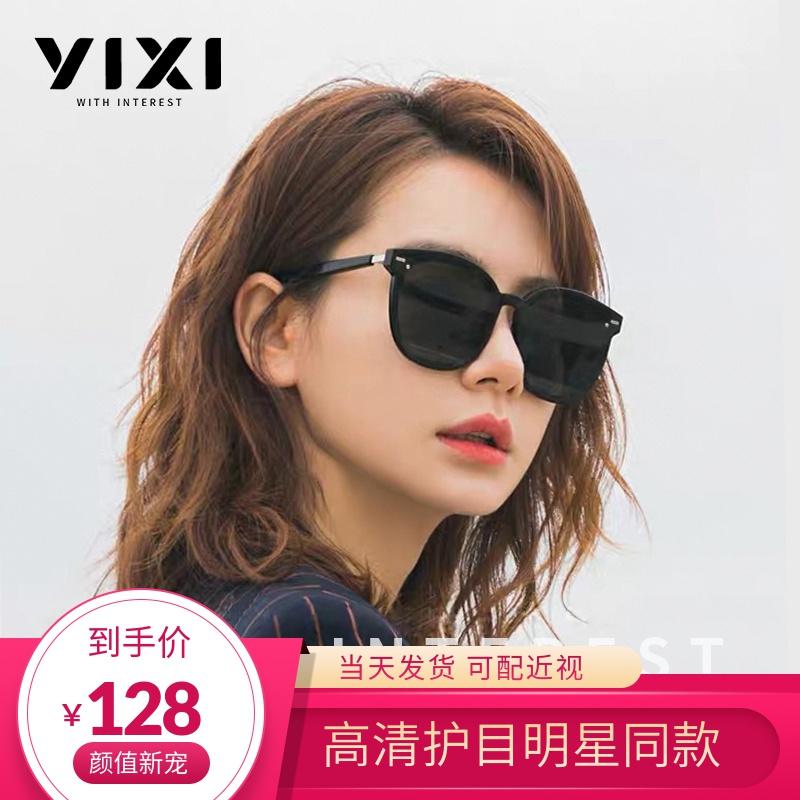 gm墨镜太阳镜女男ins开车大脸显瘦眼镜近视偏光防紫外线2020新款