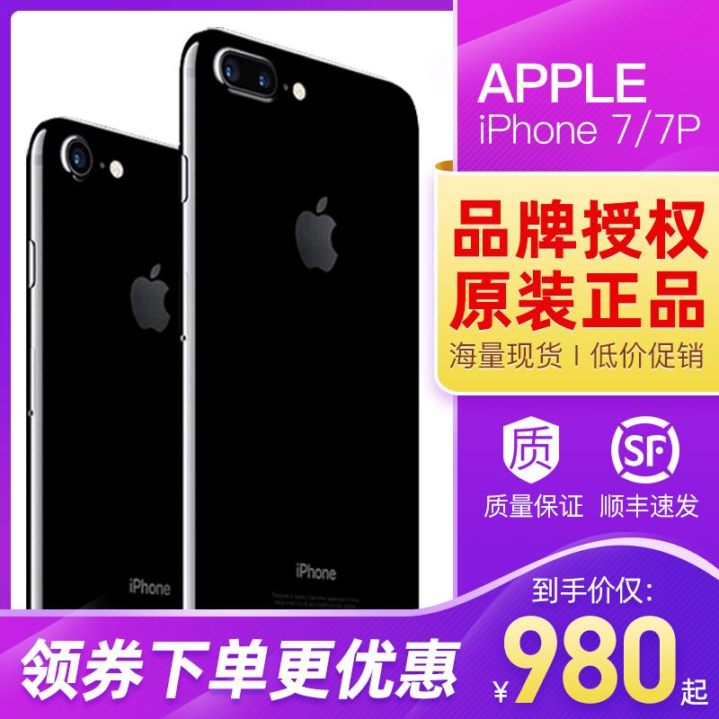 闲鱼优品二手手机苹果7 iPhone7plus 7P全网通三网美版国行官换8x