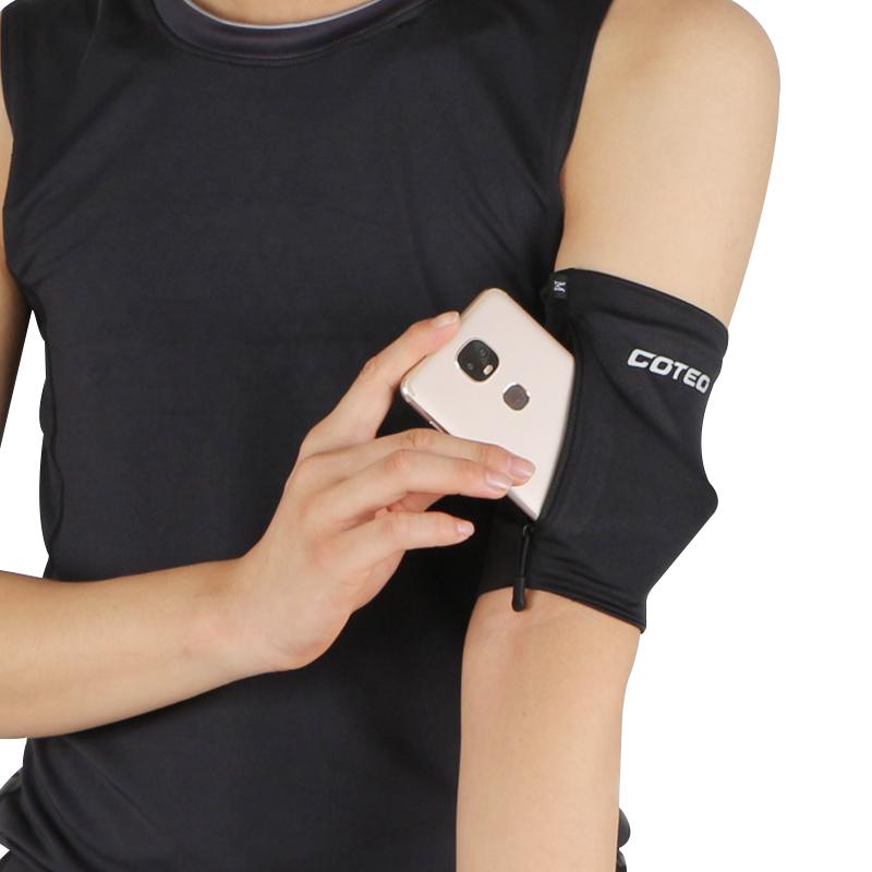 手机手臂套通用跑步弹力休闲手臂包户外运动包健身装备男女手机包