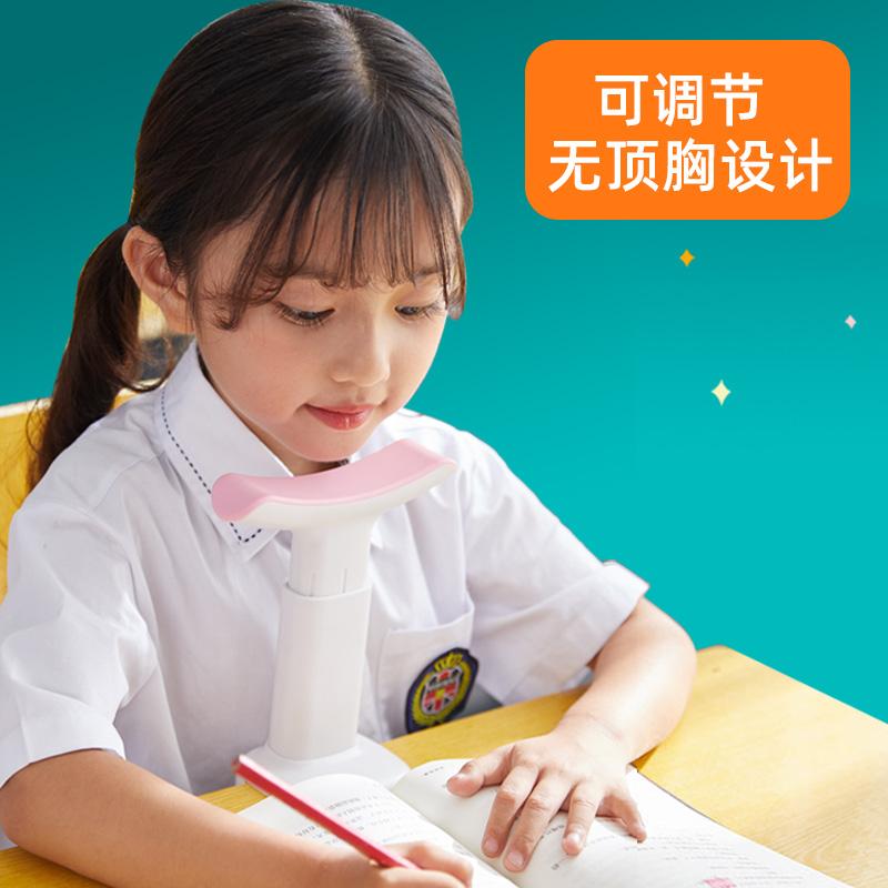 儿童视力保护器幼儿园小学生防近视坐姿矫正器纠正写字姿势仪架坐姿提醒器护眼架小孩写作业防低头正姿护眼架
