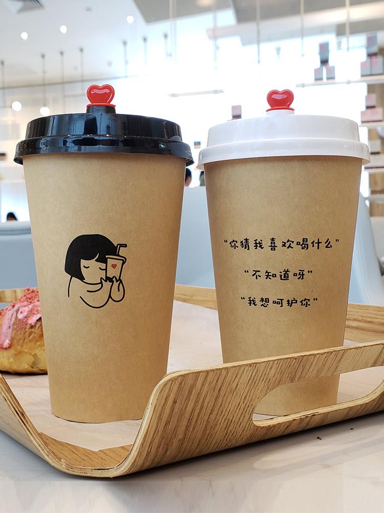 一次性奶茶纸杯加厚咖啡杯子牛皮纸杯打包热饮豆浆杯商用带盖定制