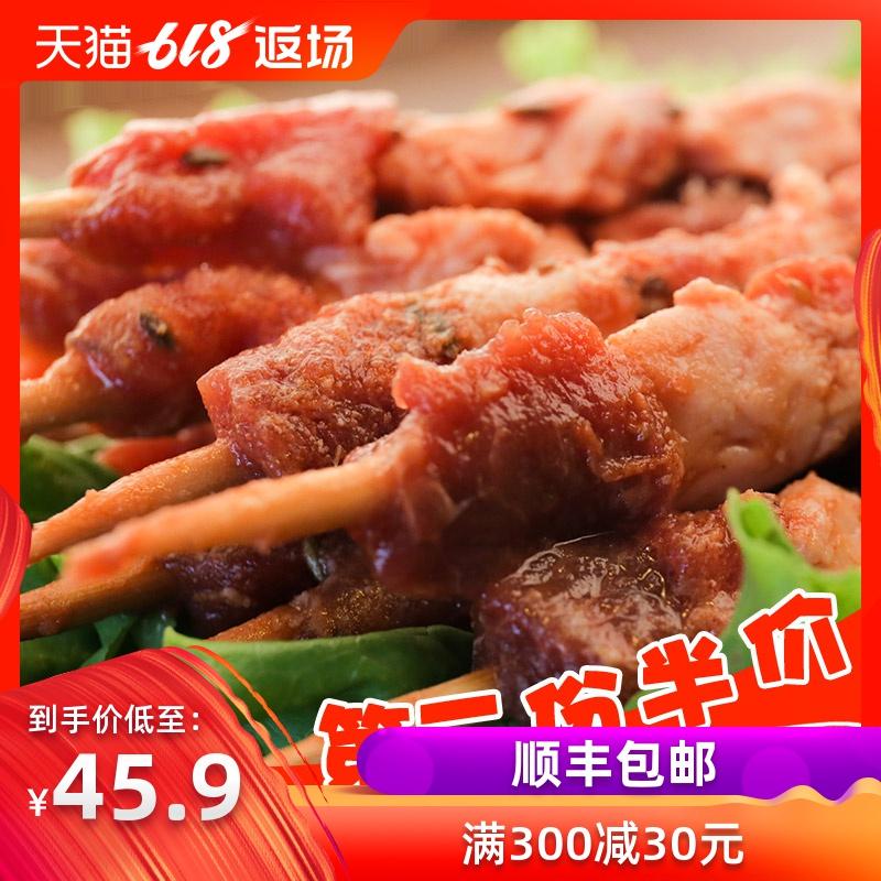 神舟 羊肉串半成品 烧烤食材 腌制新鲜冷冻批发烤串大串 内蒙30串