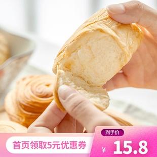 莎仕莉手撕面包800g整箱营养早餐点心小面包蛋糕网红零食品小吃