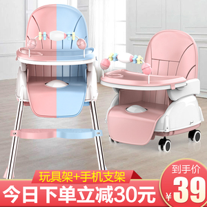 Baby Dining Chair Baby Tongyi Household Dining Table Multifunctional Folding Seat Portable Kid bb Stool