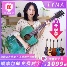 Official tyma Tama single board 41 inch ballad guitar