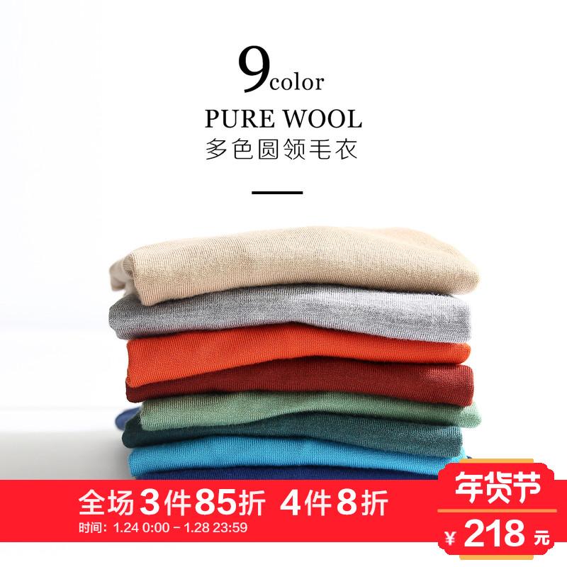 棉先生冬季新款男士圆领纯色毛衣保暖 纯羊毛套头针织衫男修身