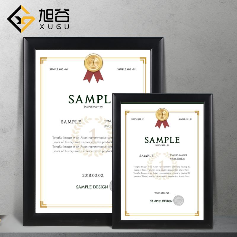 实木营业执照A4证书相框a3许可证相框摆台三合一荣誉奖状框挂墙