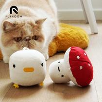 PURROOM原创小鸡球宠物猫玩具猫薄荷响纸逗猫磨牙啃咬自嗨球猫