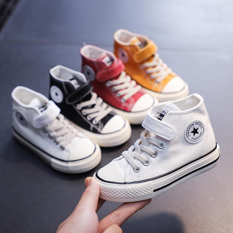 儿童高帮帆布鞋男童女童韩版室内幼儿园姜黄色平底休闲鞋球鞋布鞋