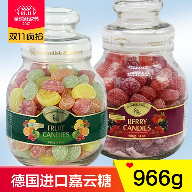 德国进口糖果嘉云糖966g混合水果糖儿童送女友礼物硬果汁糖果零食