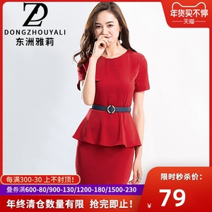 Dongzhou Yali 2019 summer new red package hip dress short sleeve waist beauty salon waiter overalls