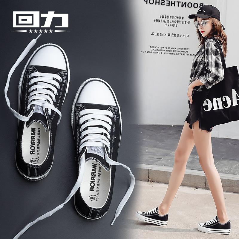 回力鞋女帆布鞋女2018新款百搭韩版学生小白鞋原宿ulzzang布鞋女优惠券