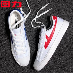 回力男鞋春季经典款加绒帆布鞋休闲运动鞋小白鞋男女鞋板鞋布鞋子