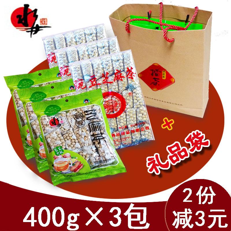湖南特產安化水井巷擂茶芝麻豆子茶 豌豆姜鹽茶 花生茶炒貨400克
