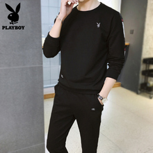 Playboy autumn sports suit, male with a Korean version of fashionable handsome clothes, men's leisure two piece.