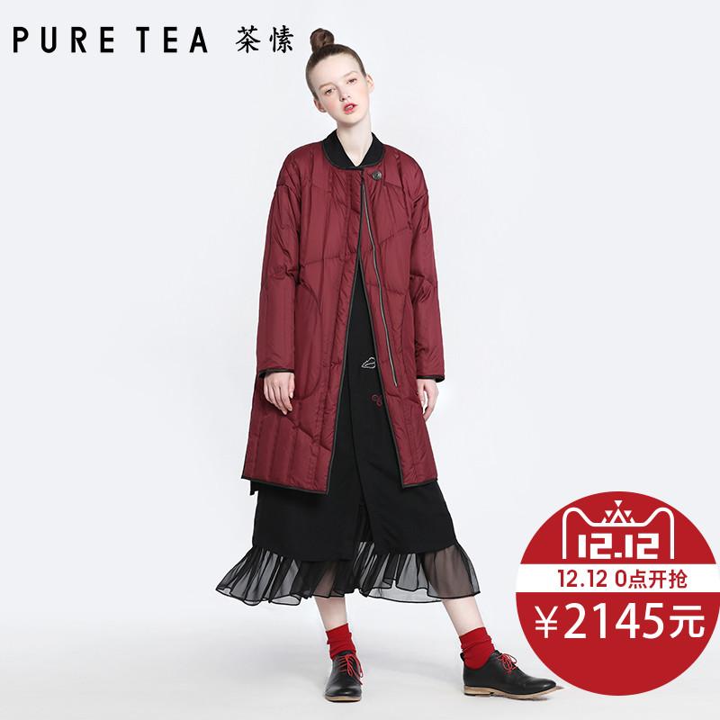 PURETEA茶愫时尚轻薄棒球领羽绒服中长款白鹅绒2017冬季新