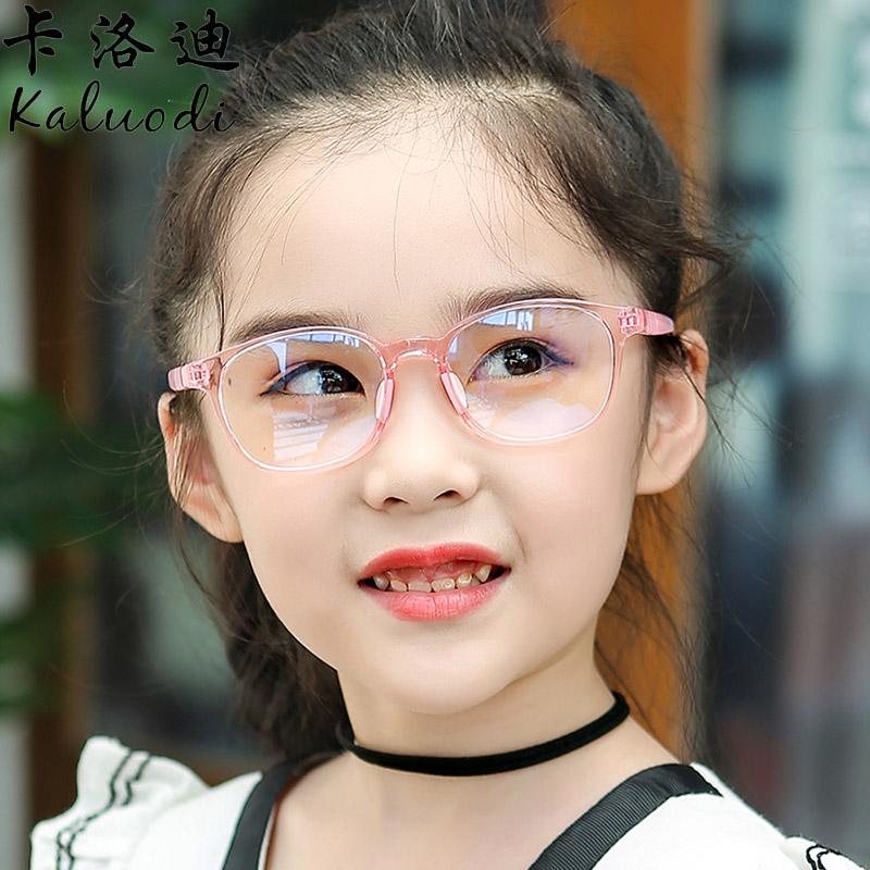 中大童儿童防辐射眼镜框男女抗蓝光近视小孩手机电脑保护眼睛护目