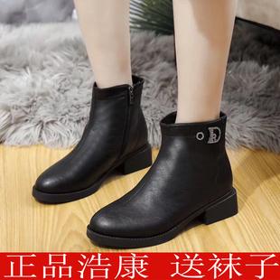 2019冬正品浩康女鞋715新款短筒马丁靴长毛绒保暖棉靴中跟女靴子