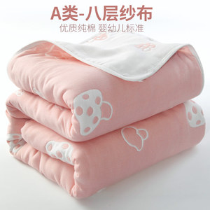 Towel Quilt Cotton Six-layer Gauze Cover Blanket Summer Siesta Air Conditioning Thin Blanket Double Single Cotton Yarn Summer Cool Quilt