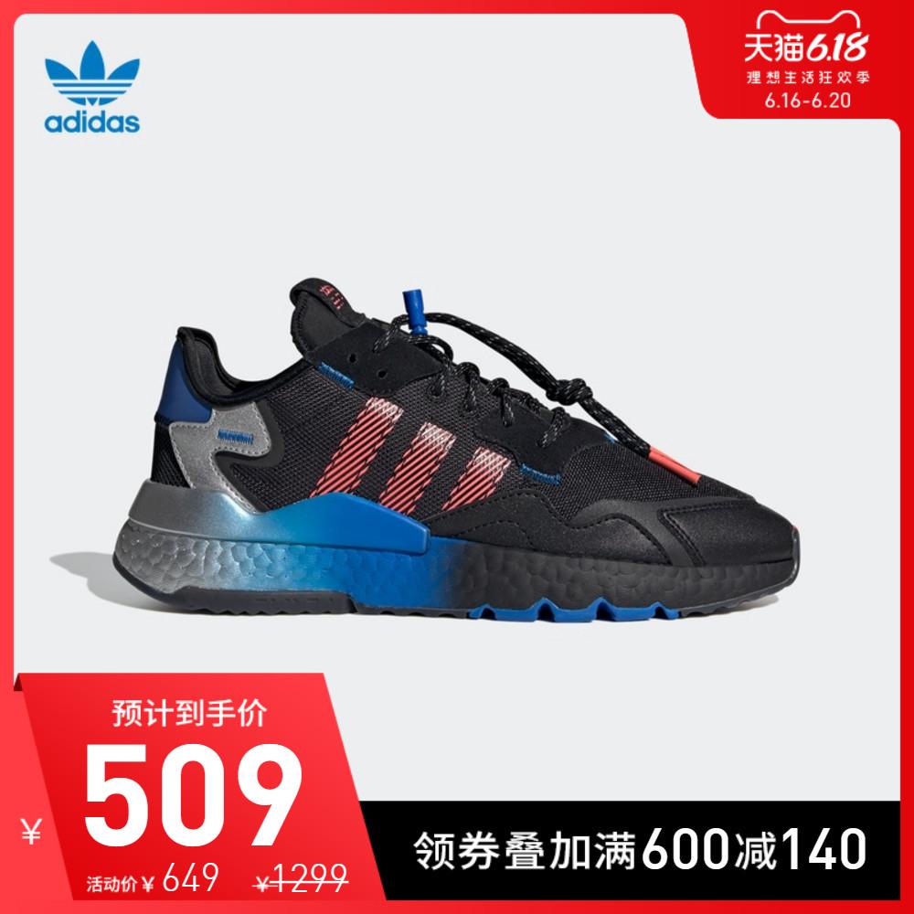 点击查看商品:阿迪达斯官网 adidas 三叶草 NITE JOGGER 男鞋经典运动鞋FW4275