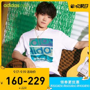 阿迪达斯官网adidas neo 男装秋季运动短袖T恤GJ8773 GJ8774图片