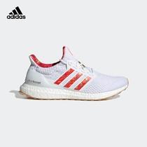 阿迪达斯官网 ULTRABOOST 5.0 DNA 男女低帮跑步运动鞋GW7659